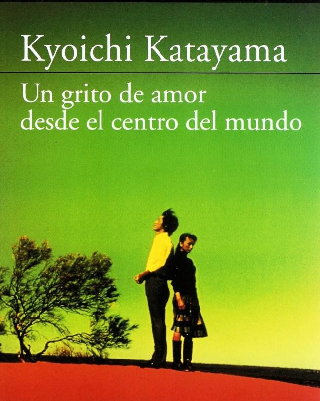 kyoichi